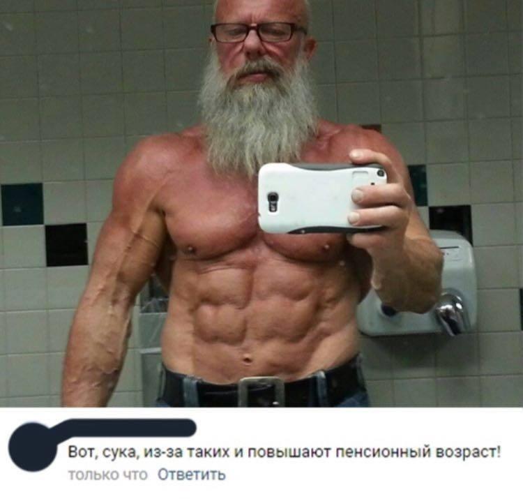 Дед.jpg